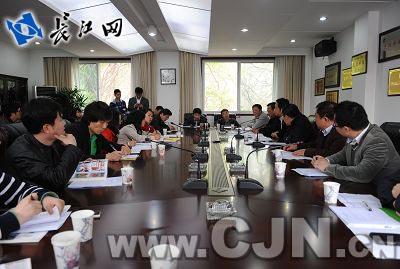 武汉东湖风景区管委会召开媒体见面会