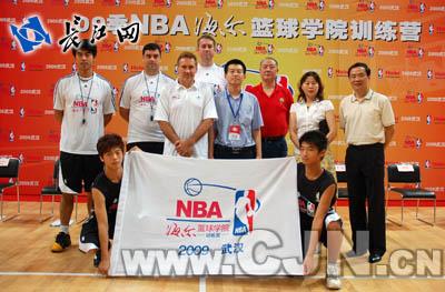 NBA海尔篮球学院训练营武汉站开营_今日扫描