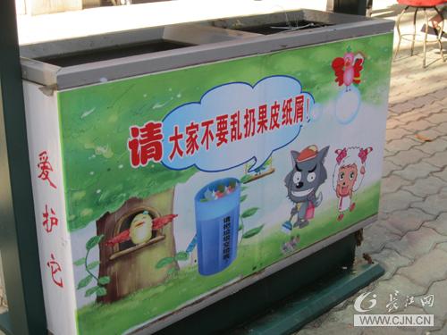 钢制环保垃圾桶上轻松活泼的宣传标语