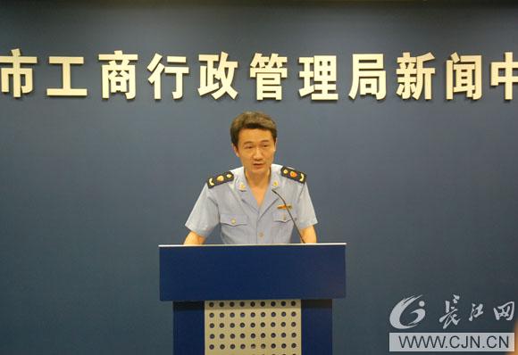 武汉市工商局外资处处长潘云峰介绍该移动申报系统