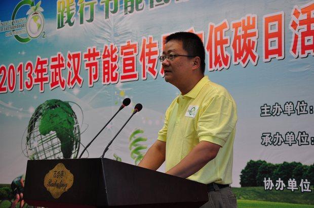 武汉市节能协会的最新相关资讯; 武汉节能宣传周以及低碳日流动启动