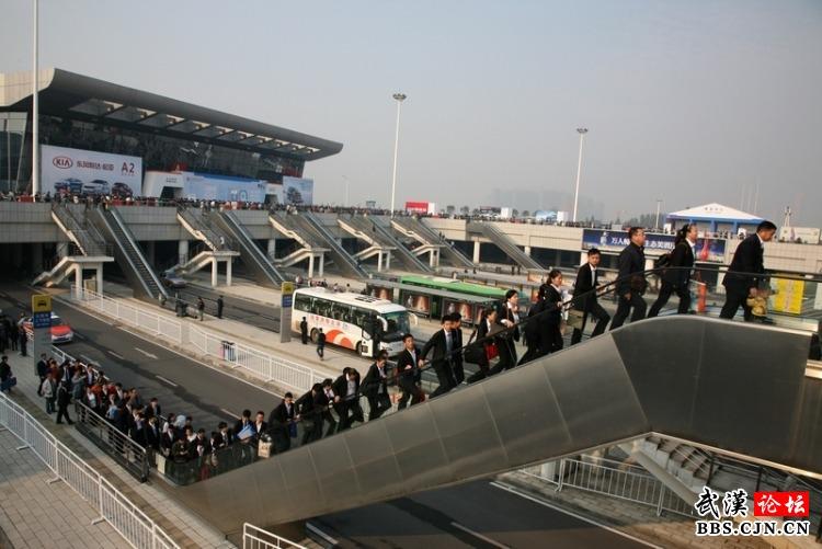 第十四届武汉国际汽车展览会今日盛大开幕