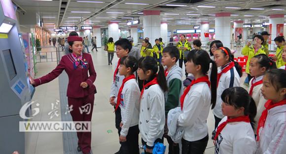 中国儿童中心共同发起的一项全国