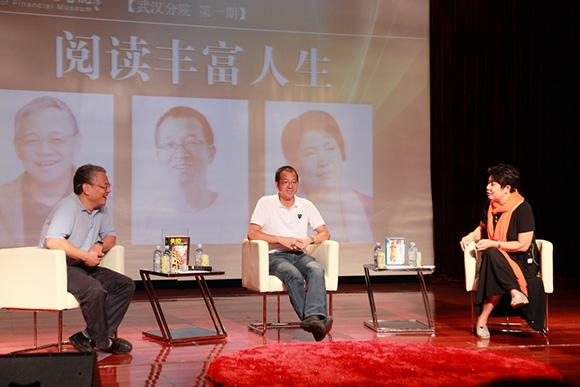 俞敏洪与武汉大学生谈读书 要培养独立思考能力图片