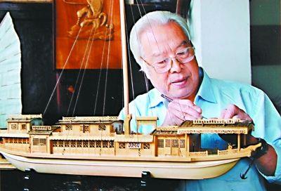 木雕船模制作技艺 武汉