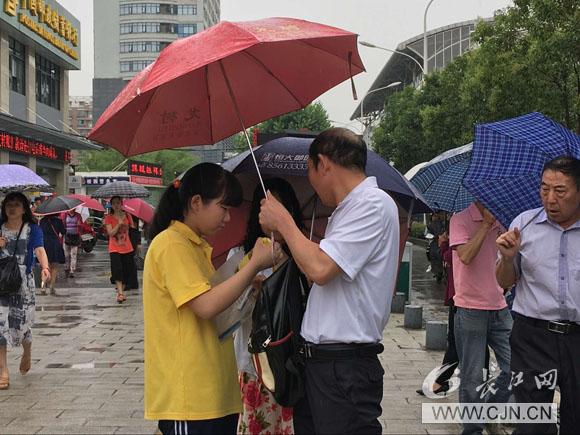 适合记者长江网首战带您直击雨中送考看红岩吗初中生中考图片