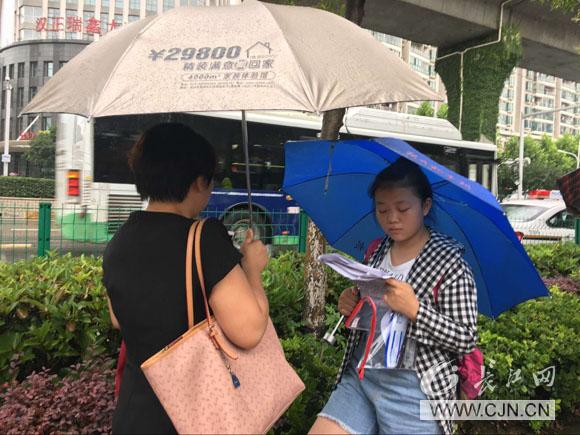 中考手表长江网记者带您直击雨中送考种初中生带首战哪图片