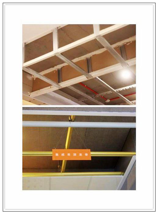 全民易装网在客厅吊顶工艺上采用轻钢龙骨做