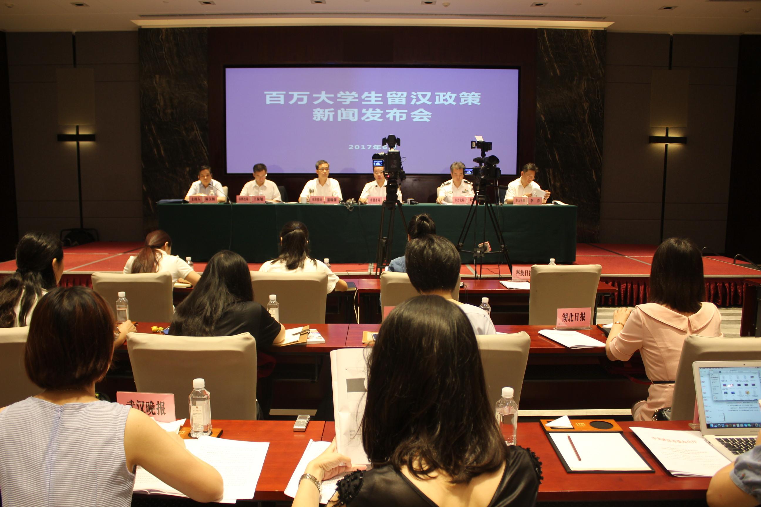 武汉发布百万大学生留汉创业就业政策图片