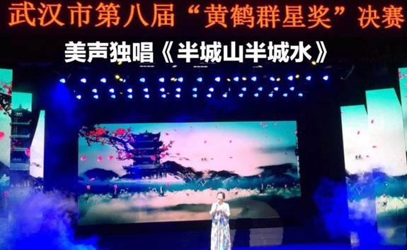 """洪山区原创艺术作品获四项""""黄鹤群星大奖"""""""