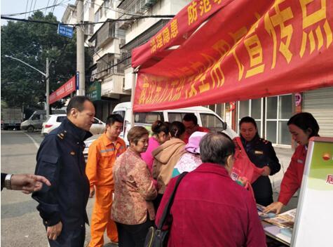 蔡甸城管燃气安全宣传走进社区 居民纷纷点赞获