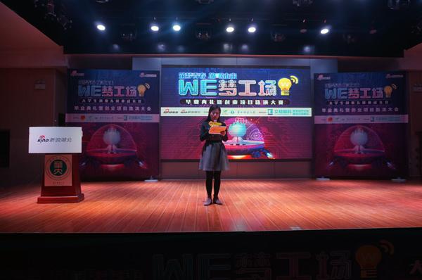 大学生创业计划_红树林大学生公益创业帮扶计划在上海启动
