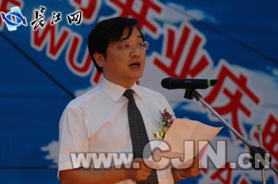 胡勤华/硚口区区长胡勤华在仪式上致辞