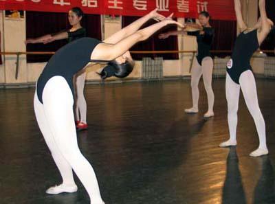 舞蹈基本功考试