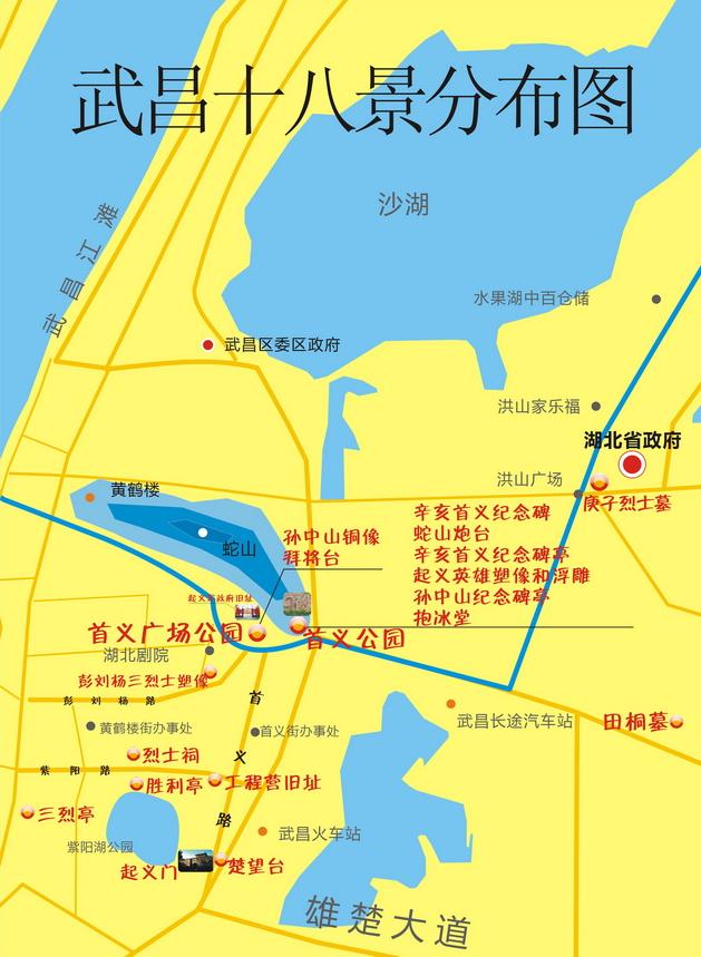 """目前,""""武昌辛亥18景""""的旅游路线暂时没有旅行社操作,武昌区旅游局"""