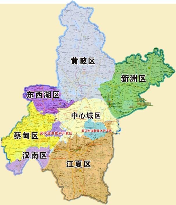 武汉市有几个区【关键词_湖北武汉市有几个区】图片