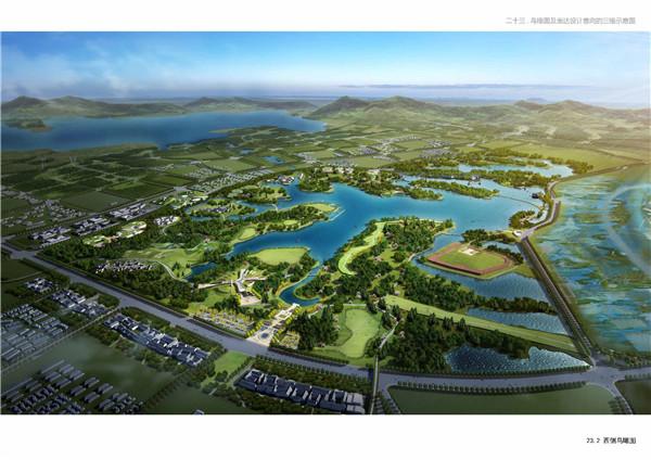 贵州盘龙观海陵园