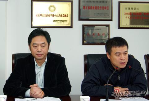 武汉东湖风景区管委会