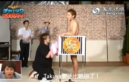 日本变态综艺引争议 乳头游戏颠覆人体感官