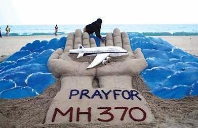 非洲发现疑似马航mh370残骸碎片运回大马