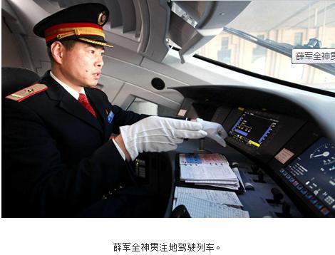 薛军先后驾驶过东风4、东风4D、东风11型机车,这一干就是14年.