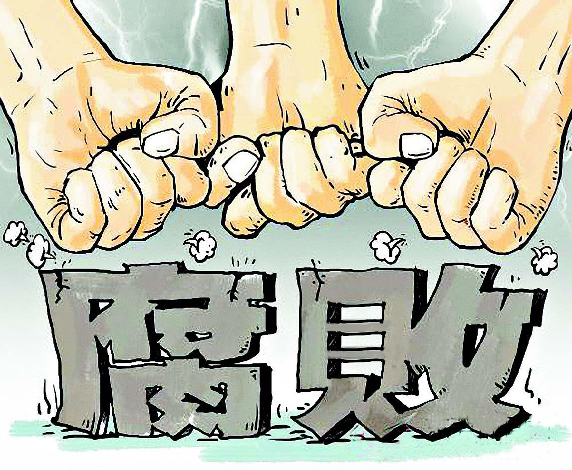 天津市两名正局级干部因涉嫌受贿罪等被提起公诉