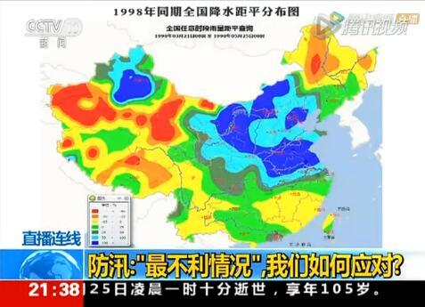 常住人口登记卡_葫芦岛市区常住人口