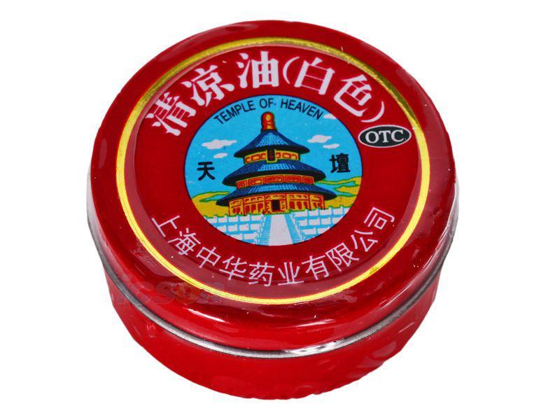中国游客埃及行清凉油当小费