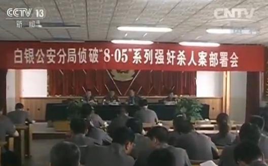 甘肃白银连环杀人案嫌犯高承勇明日受审 被控四宗罪