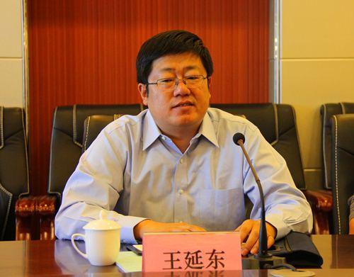 辽宁省发展改革委原副主任王延东被开除党籍和公职