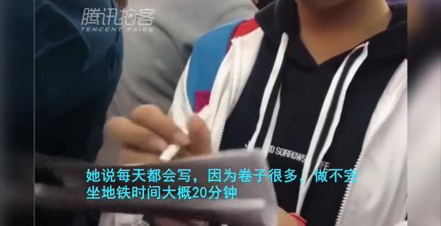 学霸!初三女生地铁站着写作业:卷子很多做不完,想考香港大学