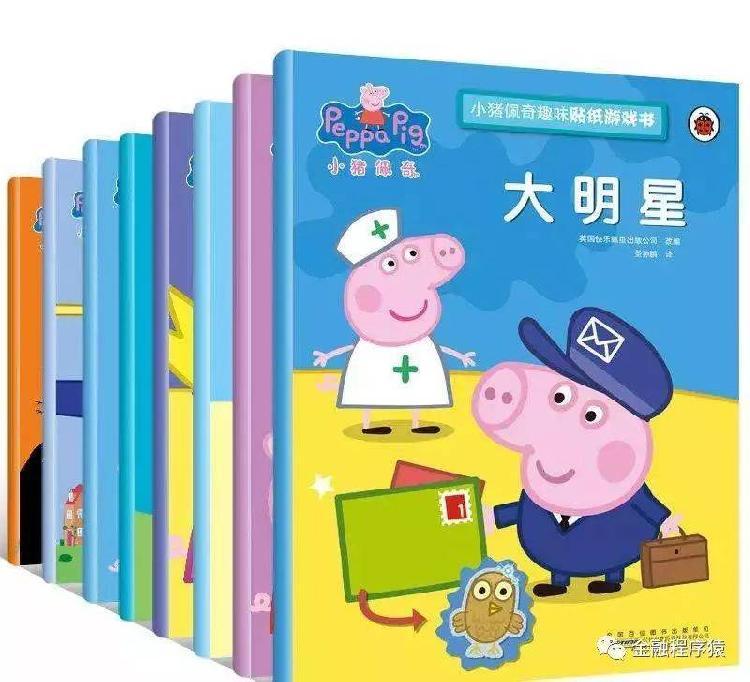 3英国男孩5年造一只猪,艰难融资过后如今年入10亿美元