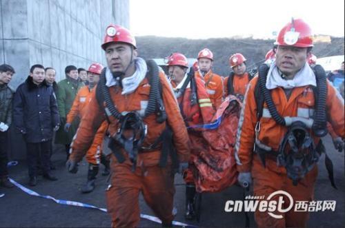 陕西神木煤矿冒顶事故已致19人遇难,2人还在搜救中