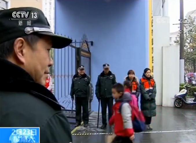 语文展示课主题,如何保障校园安全?上海校园周边200米划为安全