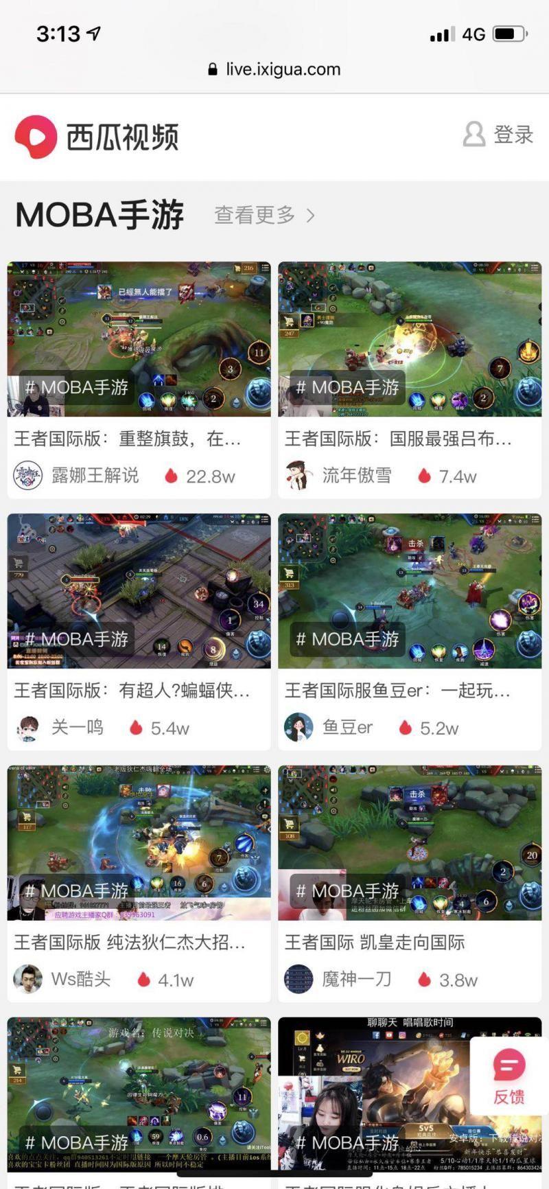北京头条客户端图根据工信部最新公布的2018年17月互联网和