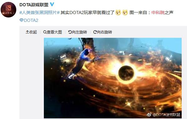 """人类首张黑洞照片刚亮相,就被全球网友""""玩坏"""