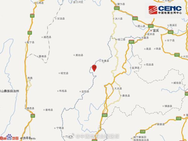 云南昭通永善深夜发生4.7级地震,震源深度10千米