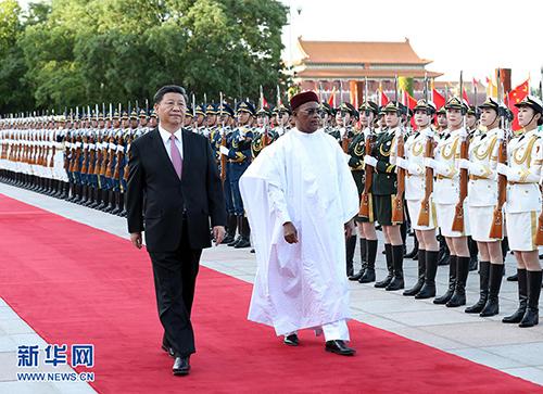 习近平举行仪式欢迎尼日尔总统访华并同其举行