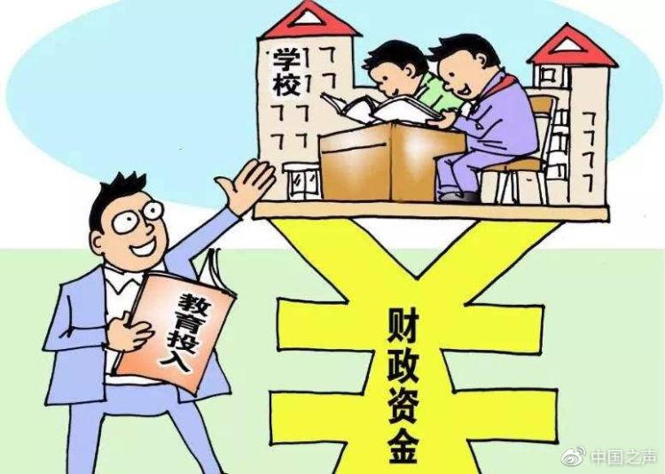 河南一学校用流失学生学籍申请拨款,已被介入调查