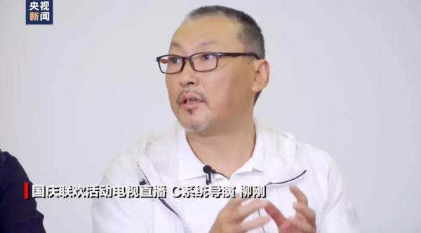 国庆联欢运动电视直播导演组揭秘视觉盛宴背后