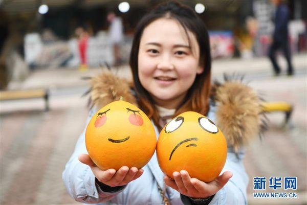 重庆涪陵:滚滚爱心,趣味义卖