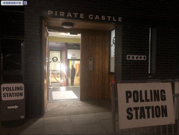 """英国大选今日举行,""""脱欧""""进程备受关注"""