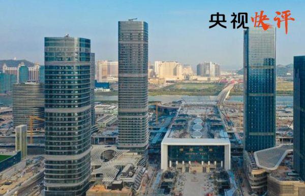 """【央视快评】""""一国两制""""道路必将越走越宽广"""