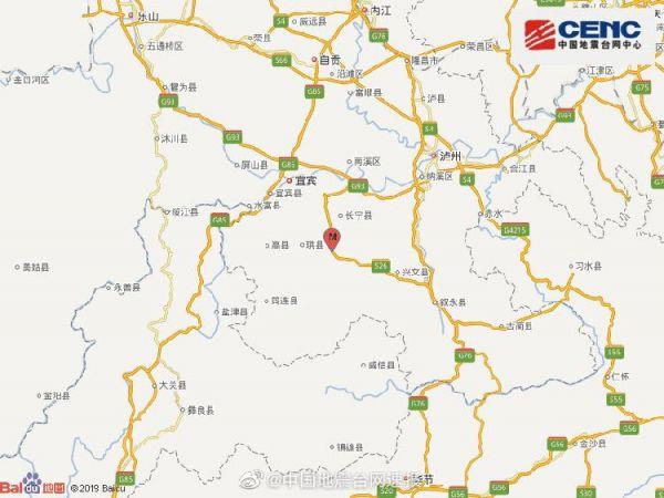 四川宜宾市长宁县发生3.8级地震,震源深度15千米