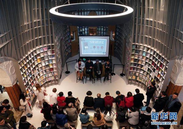 """""""诗歌书店""""亮相上海"""
