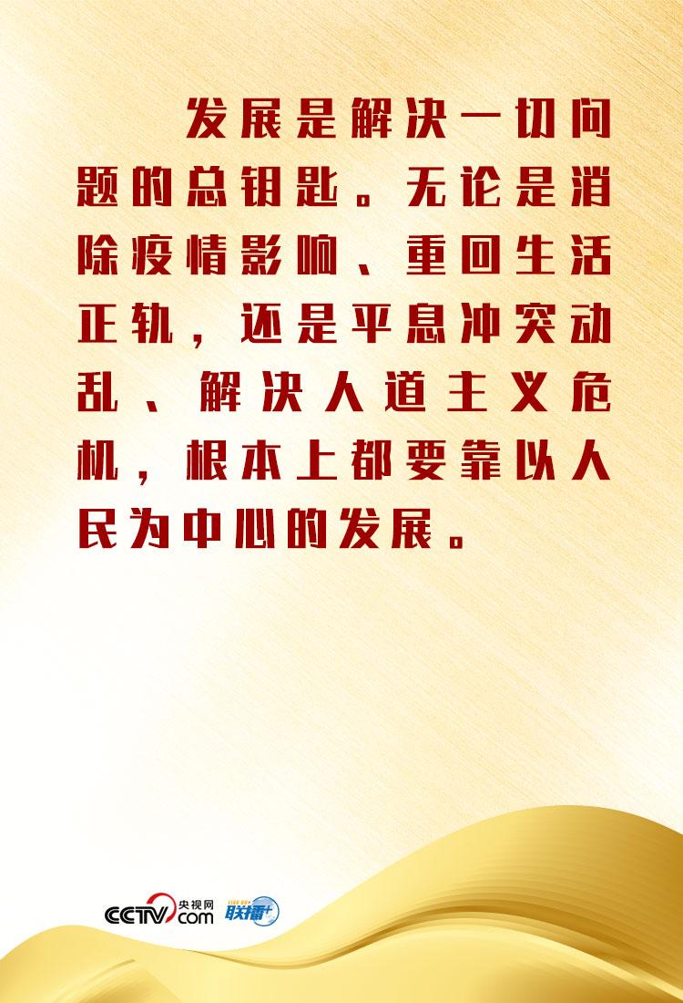 生意社:12月4日南京金浦丁腈橡胶装置正常生产