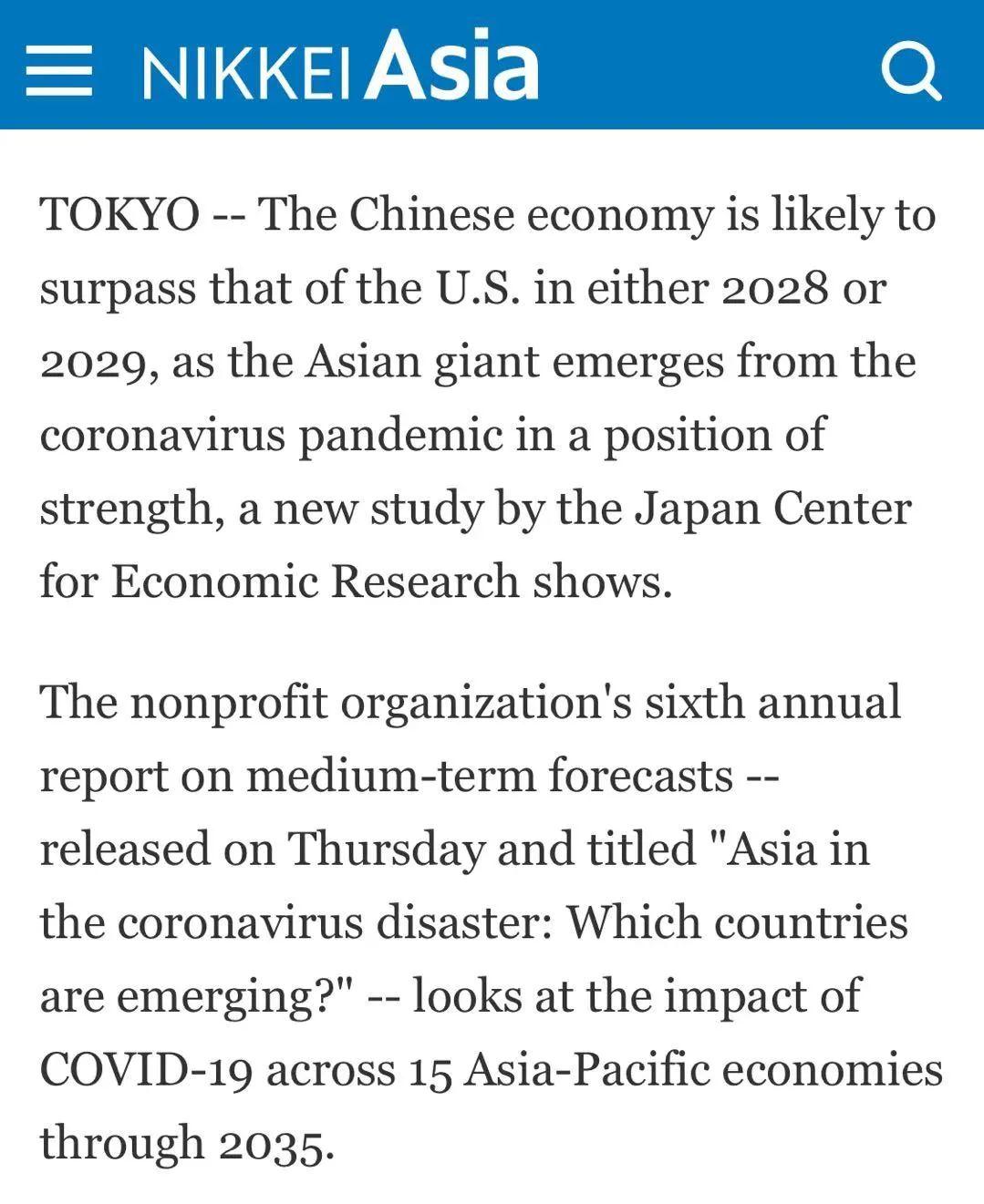 疫情影响经济总量_疫情对全球经济影响图