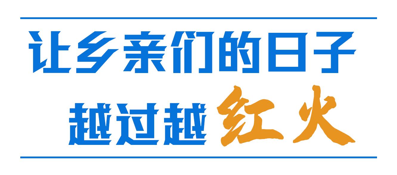 """淮北:轎車著火燒成""""空殼"""" 路人經過報警"""