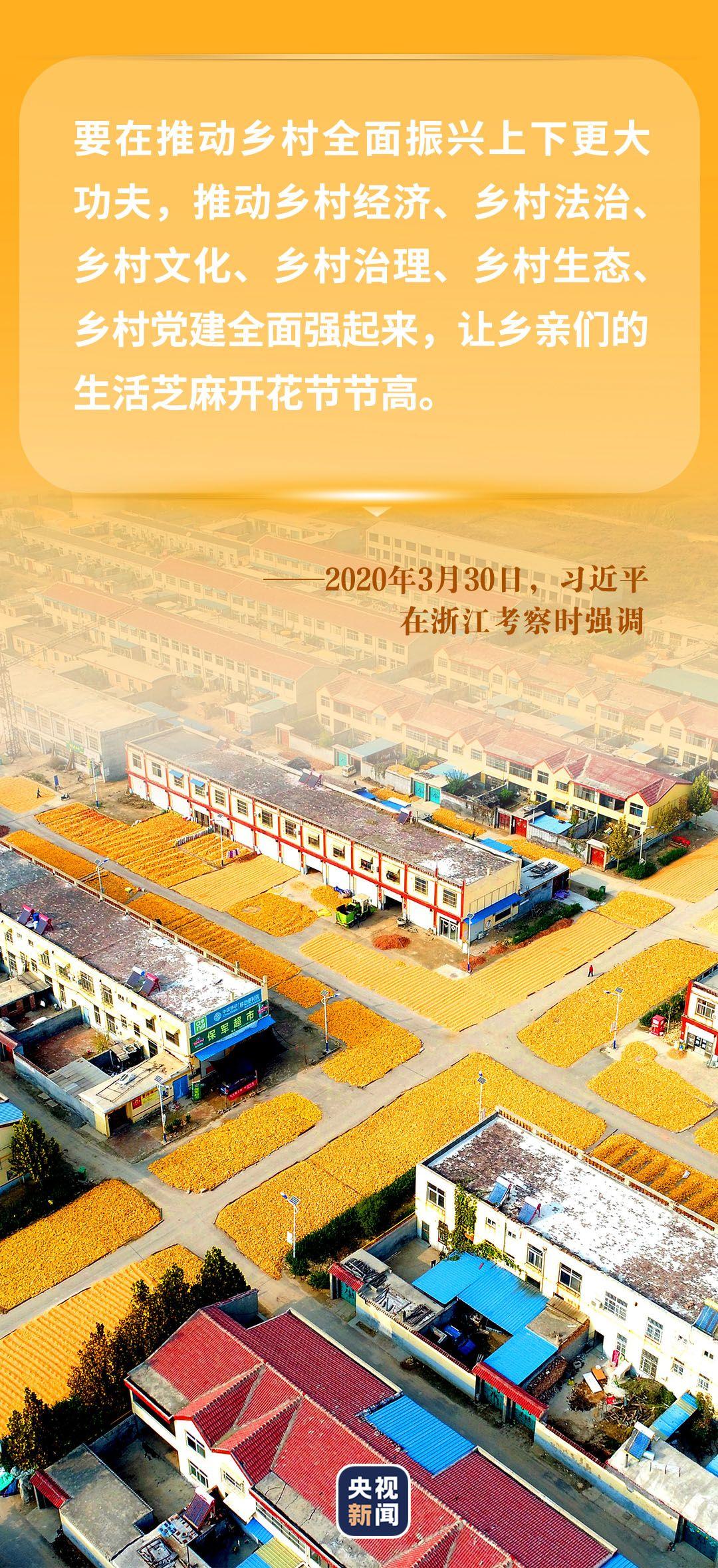 疫情通报|12月23日贵州省新冠肺炎疫情信息发布