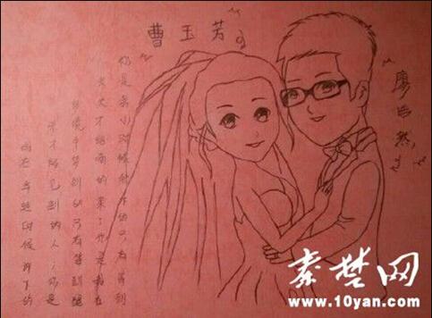 湖北高校一男生手绘漫画 纪念恋爱一周年(图)